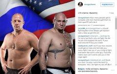 «Дикарь» хочет драться с Емельяненко