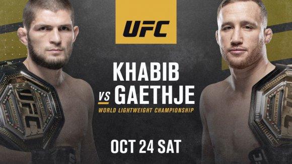24 октября на острове возле Абу-Даби (ОАЭ) состоится турнир UFC 254. Главным событием бойцовского вечера станет бой за титул чемпиона организации в легком весе между россиянином Хабибом Нурмагомедовым и американцем Джастином Гэтжи.